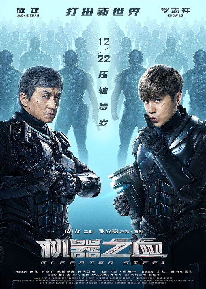 Bleeding Steel (2017) Mini Film Review